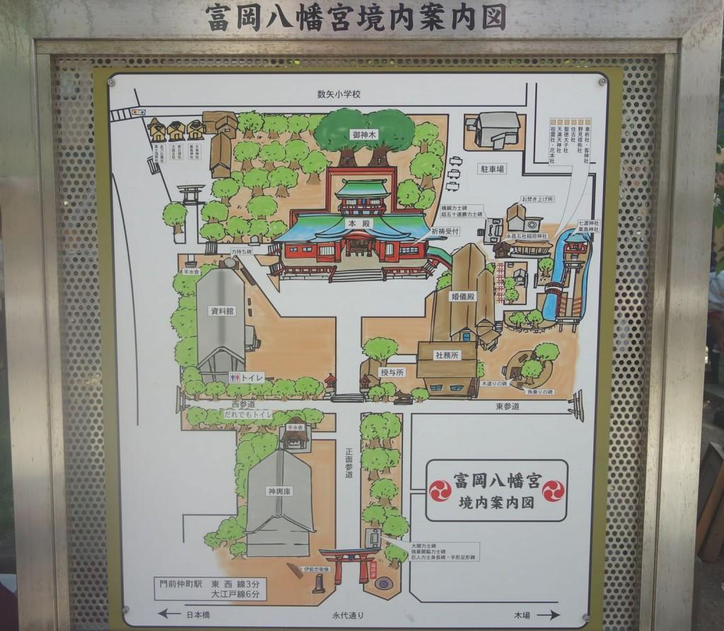 富岡八幡宮全体像