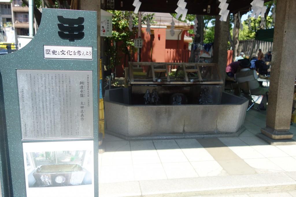 富岡八幡宮 手水舎
