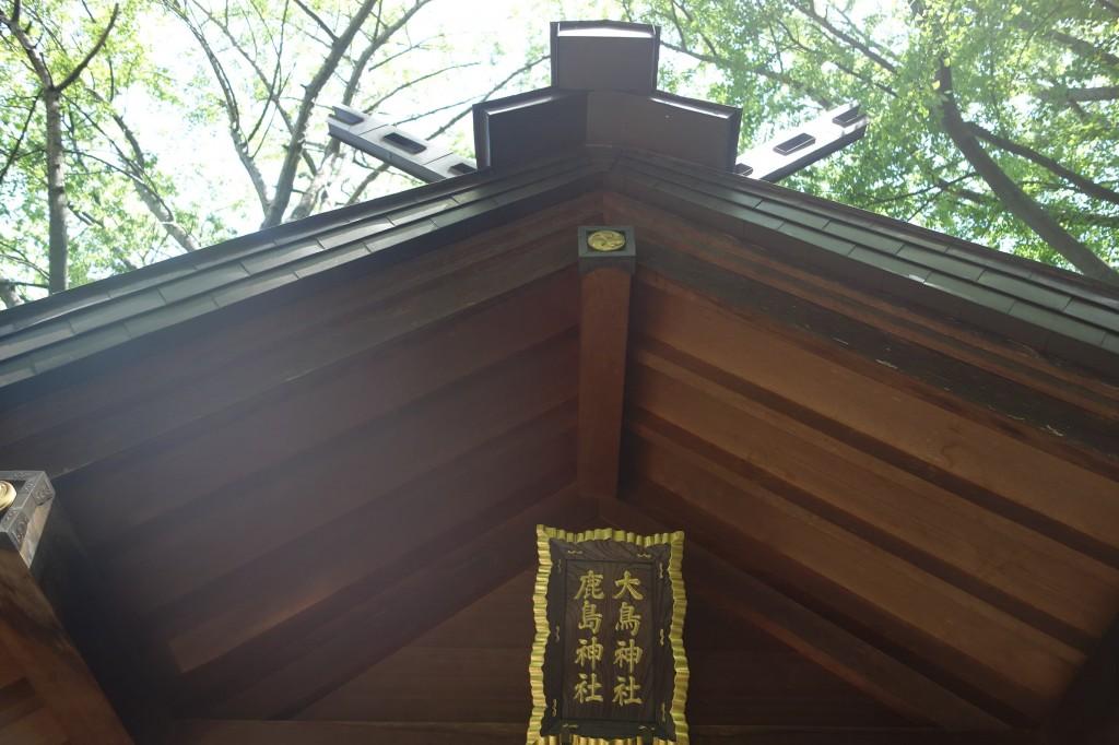 大鳥神社 鹿島神社