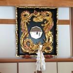 【出雲ブログ3日目】スサノオ尊からのプレゼント