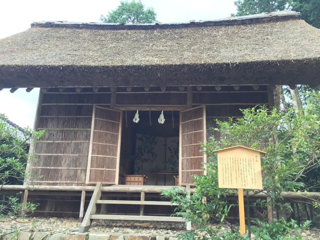 熊野大社鑚火殿