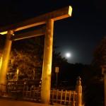 伊勢神宮で撮影!ライジング サン&スーパームーン