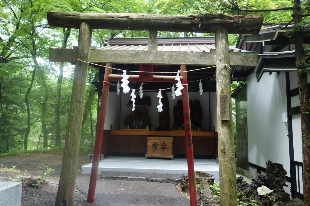金運神社 小御岳神社