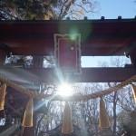 日本一の『金運神社』と呼ばれる新屋山神社