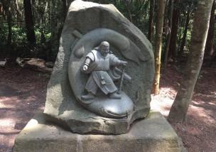 鹿島神宮要石