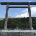 日本神界のカルマ解除|感想シェア