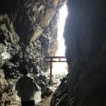 ライトワークのご報告|大御・天岩戸神社